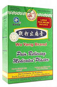 Wu Yang Pain Relief Herbal Patch