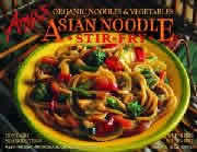 AMY'S: Stir fry organic asian noodle 10 OZ