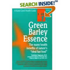 Books and Media: Green Barley Essence Hagiwara