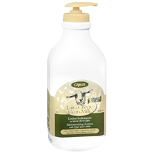 CANUS VERMONT: Olive Oil and Wheat Protein Goat's Milk Lotion-Pump 33 oz