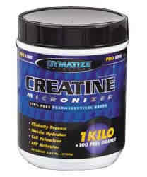 DYMATIZE: CREATINE MONOHYDRATE 1100GM 1100 grams
