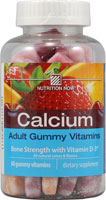 NUTRITION NOW: Adult Calcium Gummy Vitamins 60 ct